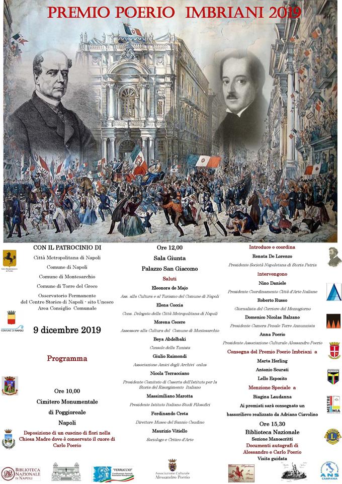 Premio Poerio Imbriani 2019