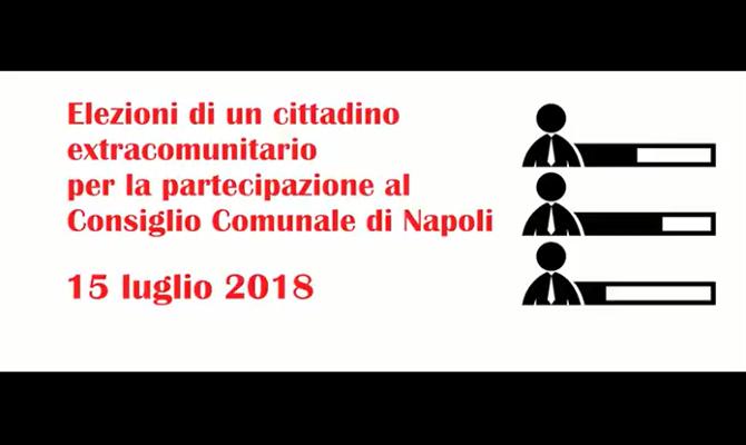 Elezione di un cittadino extracomunitario per la partecipazione al Consiglio Comunale ai sensi dell'articolo 36, comma 4, dello Statuto del Comune di Napoli