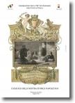 copertina del Catalogo della Mostra Storica Napoletana (12.52 MB)