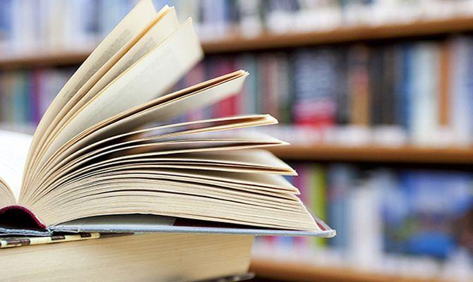 Un libro aperto