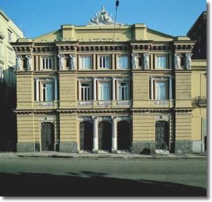 façade of the theatre