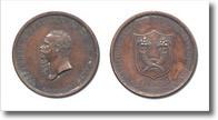 medaglia raffigurante re Vittorio Emanuele II e stemma della provincia di Terra di Lavoro.